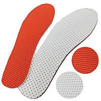 Стельки для обуви ЛЕТО 2018 перфорированные оранжевые