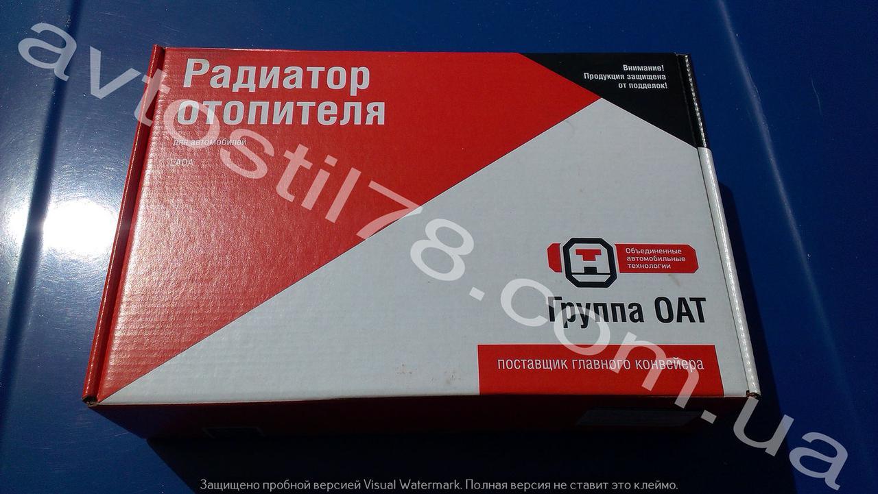 Радиатор отопителя 2108, 2109, 21099, 2113, 2114, 2115, Таврия, 1102, 1103, 1105 алюминиевый ДААЗ