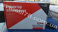 Радиатор охлаждения 21073 (алюмин.) ДААЗ инжект., фото 1