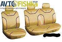 Чохли на сидіння автомобіля MILEX Classic BUS бежевий (102211), фото 1