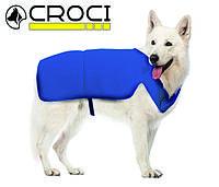 Охлаждающая накидка для собаки, блоки для замораживания, 74X53см, синяя