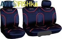 Чехлы на сидения автомобиля MILEX Classic BUS темно\синий (102211)