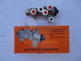 Распределитель тормозов 2108-2112 Базальт
