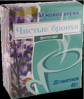 """Чай травяной при простуде, кашле, ангине, бронхите """"Чистые бронхи"""" Новое время, 20 пак. (40 г)"""