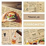 Дизайнерський папір для меню ресторанів і кафе, фото 3