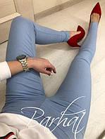 Женские джеггинсы голубые