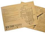 Підкладки для підносів з крафт паперу, лист А-4, фото 4