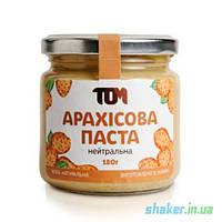 Натуральная арахисовая паста ТОМ (180 г) арахисовое масло з шматочками шоколаду