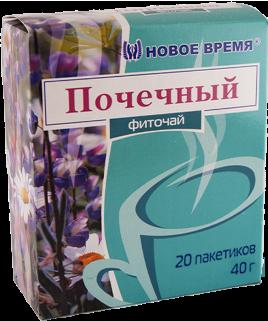 """Чай травяной для здоровья почек """"Почечный"""" Новое время, 20 пак. (40 г)"""