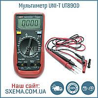 Мультиметр цифровой UNI-T UT890D в защитном чехле, подсветка дисплея