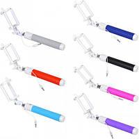 Палочка для Селфи, цветная 90 см