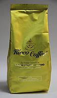 Кава Ricco Coffee Crema Aroma Italiano( у зернах), 250 гр.