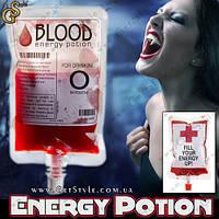 """Складная бутылка для воды - """"Blood Potion"""" - 2 шт."""