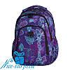 Лёгкий школьный рюкзак для старших классов CoolPack Strike 75633CP