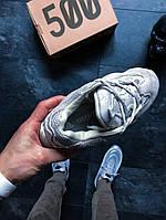 Мужские кроссовки Adidas YEEZY Desert Rat 500 «Blush» / Адидас ИЗИ Дезерт Рет 500 в стиле 41