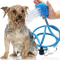 Щетка-душ для собак Pet Bathing Tool