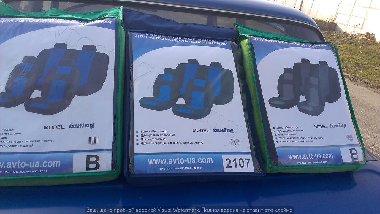Чехлы сидений 2108, 2109, 21099 черные с синими вставками к-т Украина
