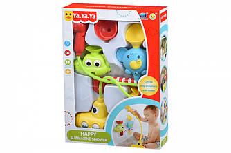 Игрушки для ванной Same Toy Happy Submarine Shouwer 6869Ut