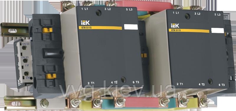 Контактор КТИ-53303 реверсионный 330А 230В/АС3 IEK