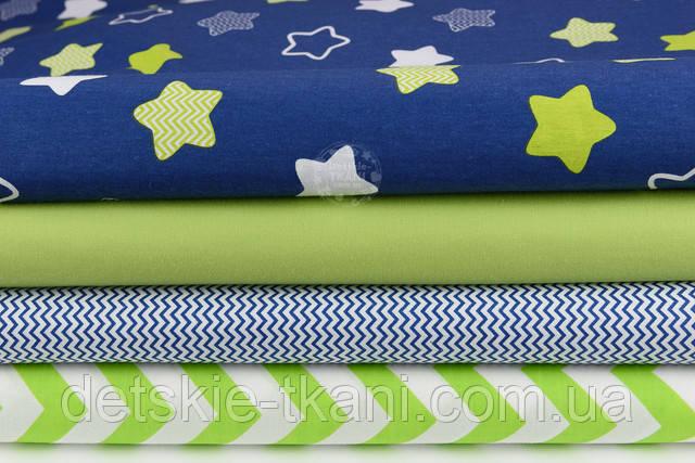 хлопковая ткань с салатовыми звёздами