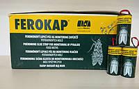 Липкая лента Ferokap -от моли с феромонами
