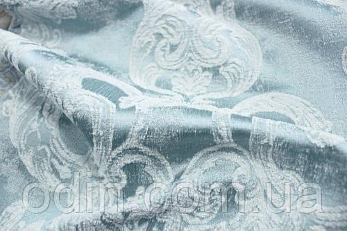 Ткань Элегант Аппарель