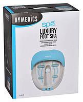 Гидромассажная ванночка HoMedics Luxury Foot SPA