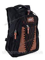 Новое поступление - Школьные рюкзаки оптом