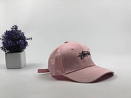 Кепка бейсболка Stussy (розовый)