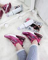 Женские кроссовки Nike Air Max 270 Lilaс  (реплика)