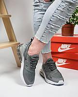 Женские кроссовки Nike Air Max 270 Grey  (реплика)