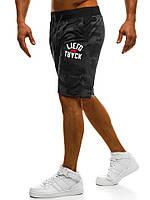 Модные мужские шорты 0294, фото 1