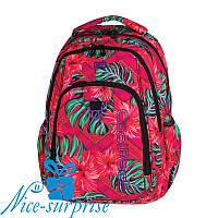 Лёгкий школьный рюкзак для старших классов CoolPack Strike 73202CP