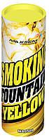Цветной дым, желтый, 35 сек.