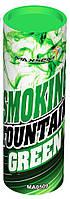 Цветной дым, зеленый с рукояткой, 35 сек., кольоровий дим