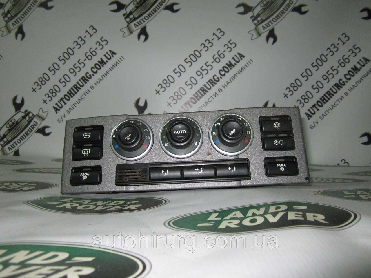 Панель управления климат-контролем Range Rover vogue (JFC000373), фото 1