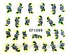Слайдер-дизайн  набор 5 шт. №4, фото 3