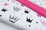"""Ткань хлопковая """"Нарисованные короны"""" малиновые и чёрные на белом (№1334а), фото 5"""