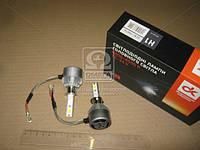 Лампа светодиодная H1 LED <ДК>