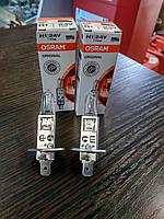 Лампа H1 24V вольт 70W P14,5s осрам osram