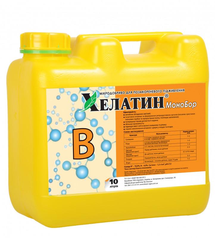 Хелатин Бор плюс (158 г/л) 10 л