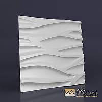 """Пластиковая форма для 3D панелей """"Каскад"""" (форма для 3д панелей из абс пластика)"""