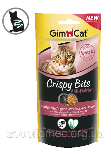 Мясные шарики GimCat Gimborn для кошек