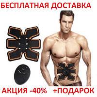 Миостимулятор 3 в 1 для мышц пресса и рук Smart Fitness Trainer Beauty Body 6 Pack EMS  электростимулятор