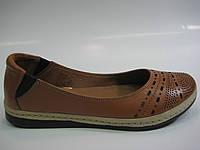 Кожаные кожаные мокасины коричневого цвета, фото 1