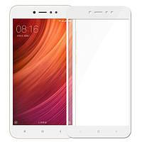 Захисне скло для Xiaomi Redmi Note 5A (White)