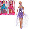 Кукла Defa Lucy 8354 принцесса