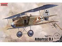 Немецкий истребитель Albatros D.I