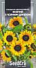 Подсолнух декоративный желтый с черным центром 0,7 г, Seedera