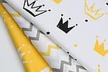 """Ткань хлопковая """"Нарисованные короны"""" жёлтые и чёрные на белом (№1336а), фото 6"""